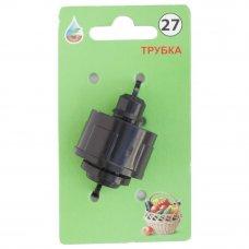 Адаптер для капельной трубки, внутренняя резьба,  16 мм x 3/4 дюйма