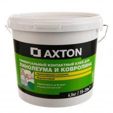 Клей Axton универсальный для линолеума и ковролина, 6.5 кг
