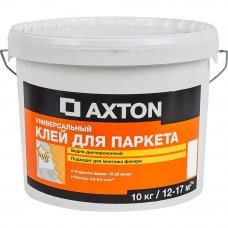 Клей Axton водно-дисперсионный для паркета 10 кг