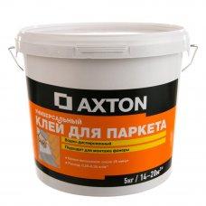 Клей Axton водно-дисперсионный для паркета 5 кг