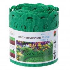 Лента бордюрная декоративная «Naterial» высота 15 см цвет зеленый