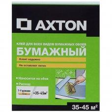 Клей для бумажных обоев Axton 35-45 м2 7-9 рулонов