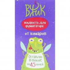 Жидкость для фумигатора Вжик «45 ночей»