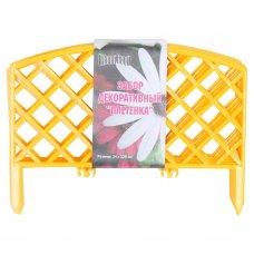 Забор декоративный «Плетёнка», 3.2 м, цвет жёлтый