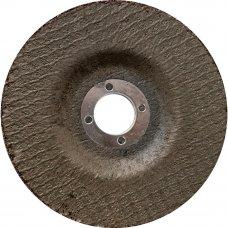 Абразивный круг по камню Metabo Flexiamant Super, D125 мм