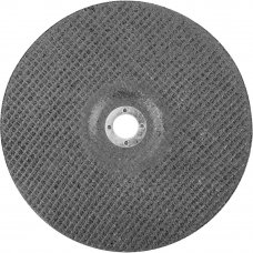 Абразивный круг по камню Metabo Flexiamant Super, D230 мм