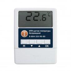 Датчик температуры ИПРО беспроводной