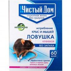 Клей для защиты от грызунов 40 г