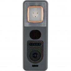 Видеопанель вызывная CTV-D4002EM AHD, цветная, внешняя, цвет белый/черный, IP54