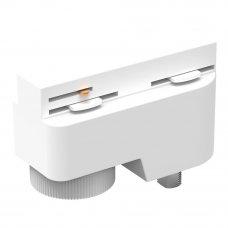 Адаптер универсальный для трековой системы, цвет белый
