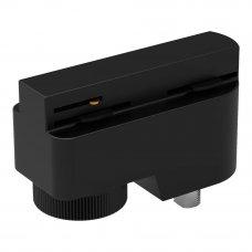 Адаптер универсальный для трековой системы, цвет чёрный