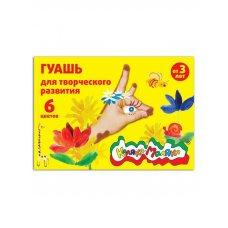 Гуашь Каляка-Маляка 6 цв. 17,5мл. ГКМ06/17 в/к