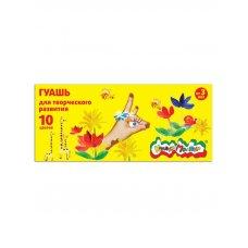 Гуашь Каляка-Маляка 10 цв. 17,5мл. ГКМ10/17