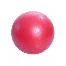 Мяч гимнастический фитбол 65 см
