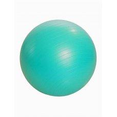 Мяч гимнастический фитбол 75 см