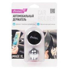 Автомобильный держатель Partner iMAGE XL