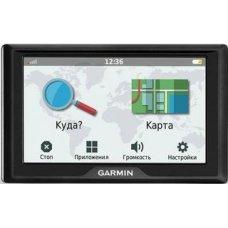 GPS навигатор Garmin Drive 51 RUS LMT