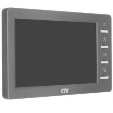 Монитор домофона CTV M1701MD
