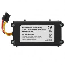 Аккумуляторная батарея REDMOND REB-R500
